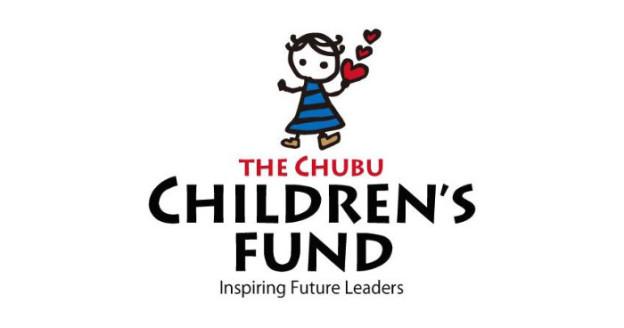 Chubu Childrens Fund logo