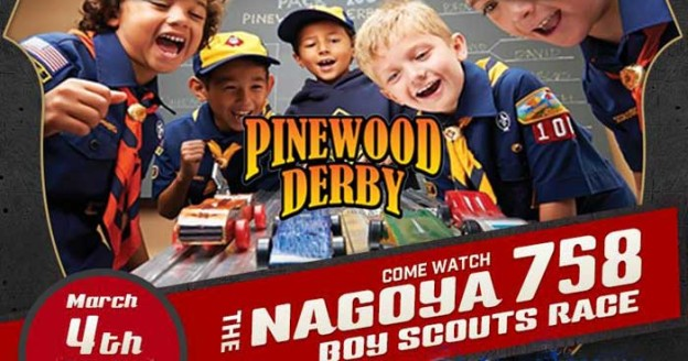 Pinewood Derby