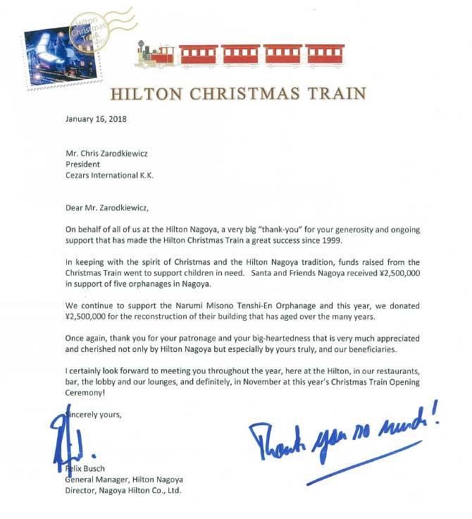 hilton-train-letter
