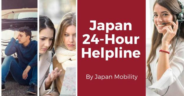 japan-helpline-about-og