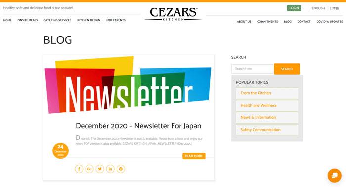 blog_ck_newsletter_screenshot